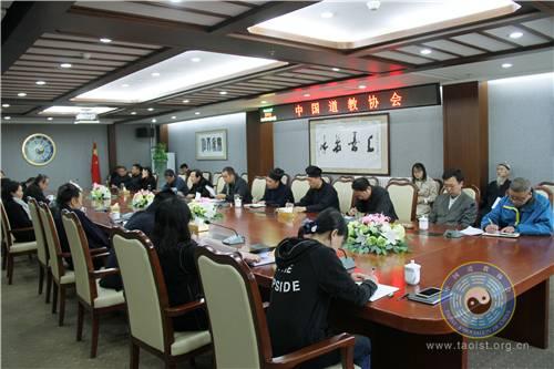 中国道教协会开展全民国家安全教育日活动