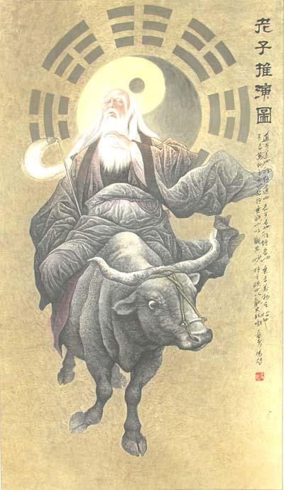 孔润年:道家思想的历史作用和现代启示