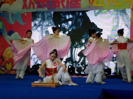 第四届国际道教论坛礼仪志愿者总决赛举行