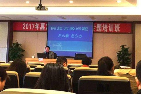 上海市民宗委副主