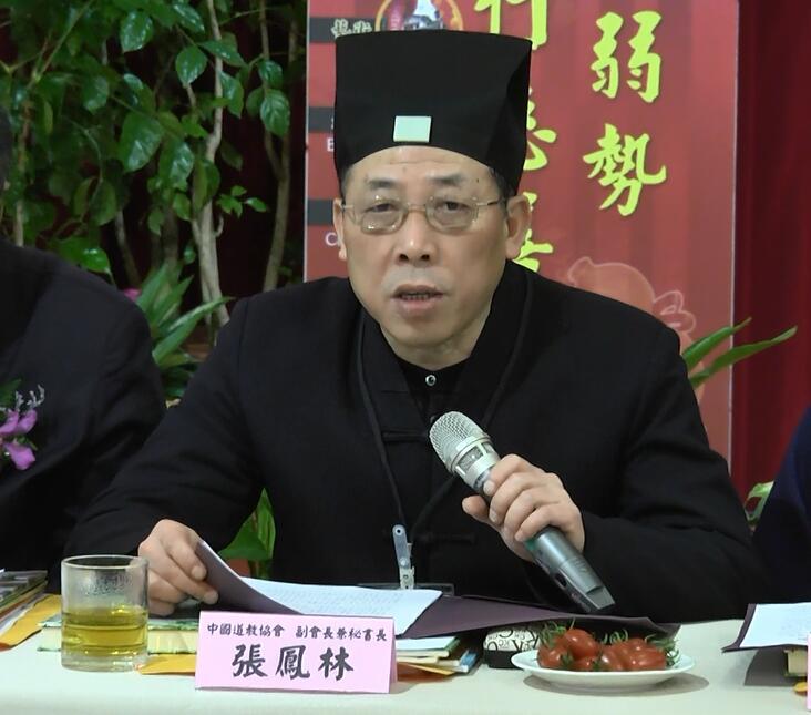 张凤林道长:关于加强道教人才队伍建设的思考