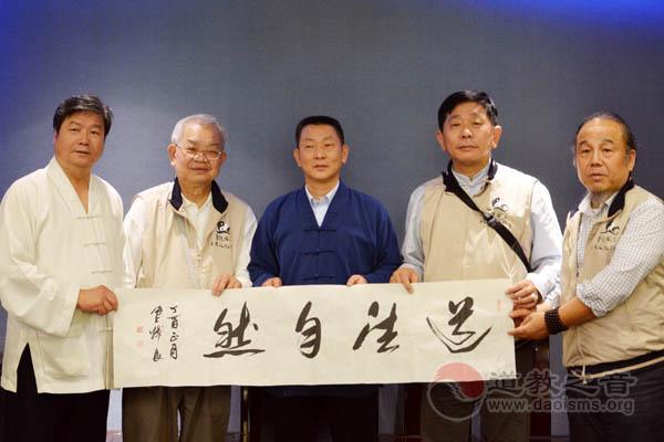 香港国际道教文化参访团一行13人到沪交流访问