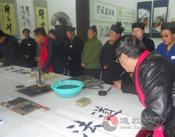 山西恒山三元宫书画院举行笫二期书道联谊会