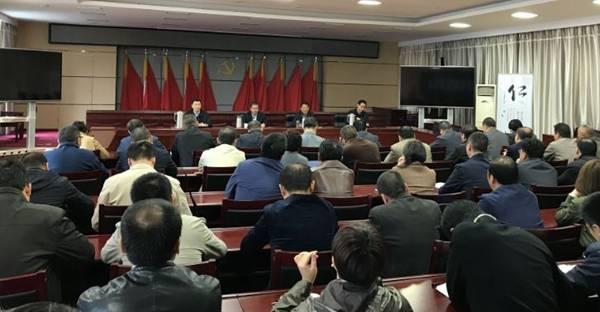 甘肃省宗教事务局召开局系统党员干部大会