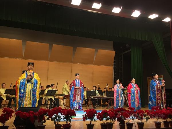 澳门道乐团应中国音乐家协会之邀到京陜等地展演