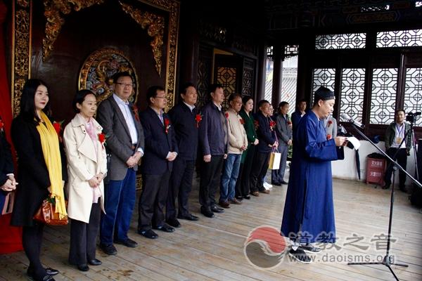 陕西西安鼓乐都城隍庙传习所正式揭牌成立