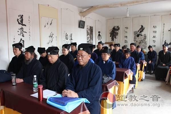 太原市道教协会举办2017年教职人员培训活动
