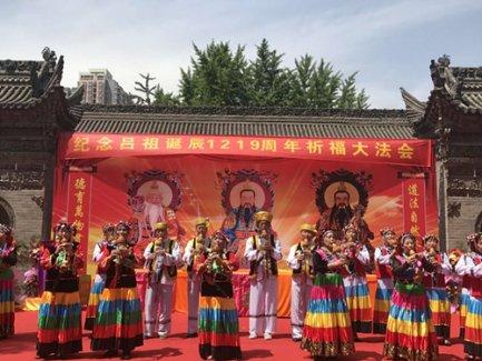 西安八仙宫举办太极拳、民乐表演活动