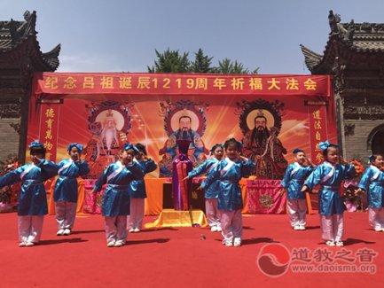 西安八仙宫举办吕祖诞辰1219周年少儿经典、道乐演唱活动