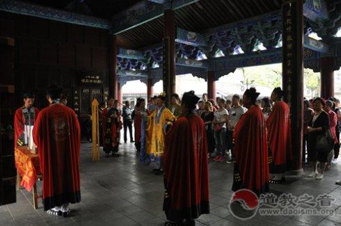 西安八仙宫举行纪念吕祖圣诞1219周年超度亡灵大法会