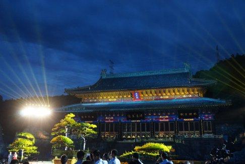 第四届国际道教论坛开幕 俞正声致信祝贺
