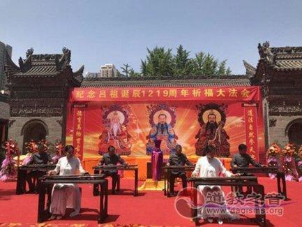 """西安音乐学院""""中国琴学研究室""""八仙宫实践基地演奏古琴名曲"""