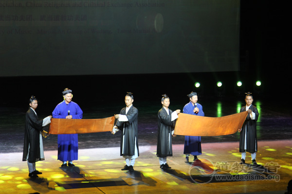 第四届国际道教论坛《武当山宣言》(双语版)