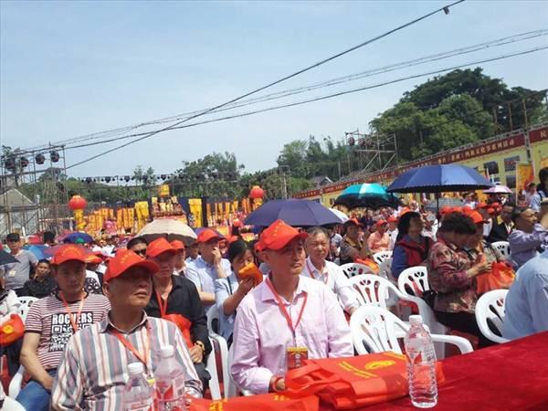 2017浙台妈祖信俗活动既第五届妈祖文化节举行