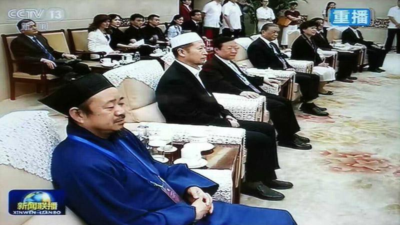 俞正声会见出席亚洲宗教和平会议外方代表