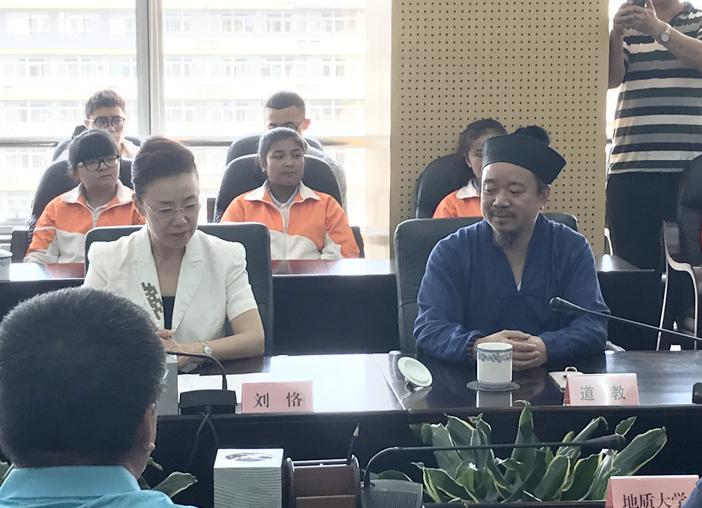 北京海淀民族宗教界爱心捐助十周年座谈会