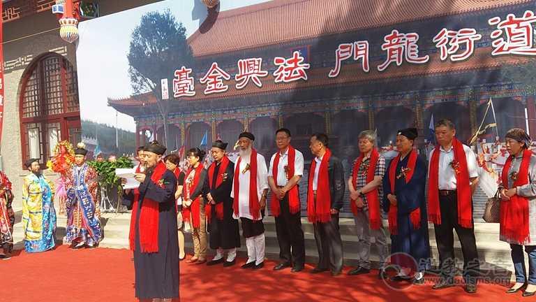 陕西省宝鸡市道教协会新增八大隶属机构