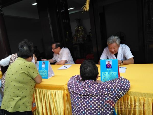 上海市浦东新区陈行关帝庙举行慈善义诊活动