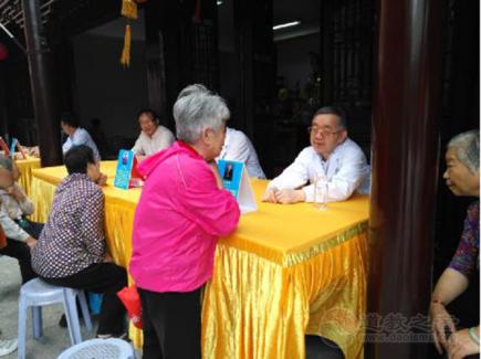 上海市浦东区陈行关帝庙举行公益义诊活动