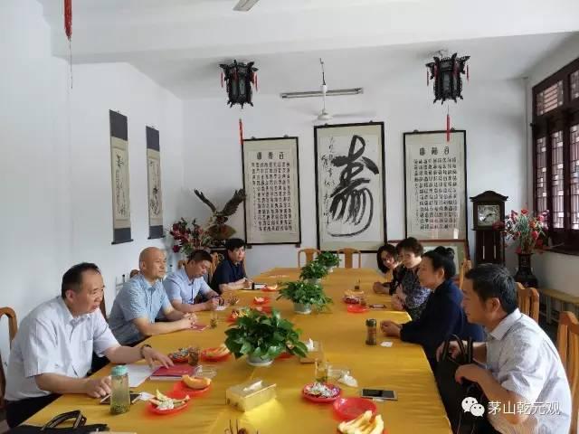 江苏省宗教事务局处长视察金坛茅山乾元观