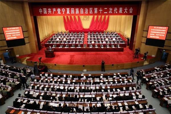 宁夏回族自治区对宗教工作提出明确具体要求