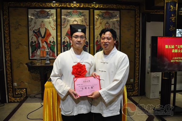 """上海城隍庙举行第五届""""文明之星""""评选活动"""