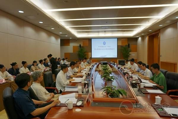 第二届中国(西安)道教文化艺术周活动会议举行