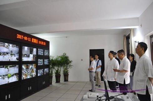 中國道協副會長兼秘書長張鳳林道長一行赴西安八仙宮調研
