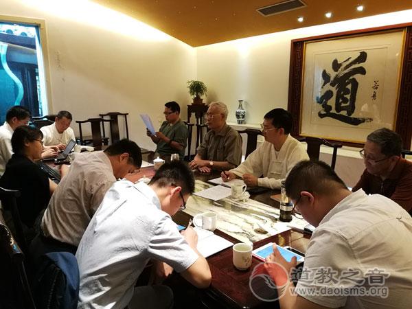 上海城隍庙举行《上海道教史》编写启动会议