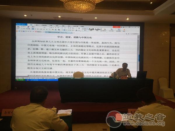 河北省道教协会举办全省教职人员培训班