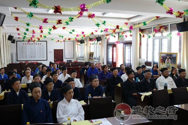 吉林省吉林市道协2017教职人员素质培训班开学式