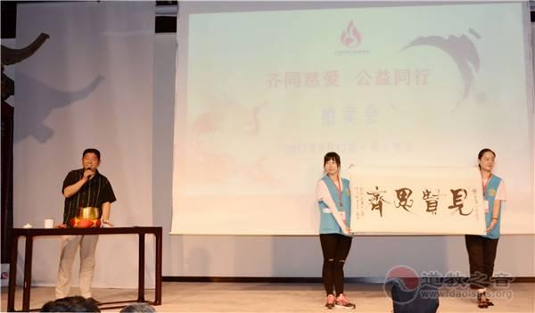 上海慈爱公益基金会公益拍卖会活动圆满成功