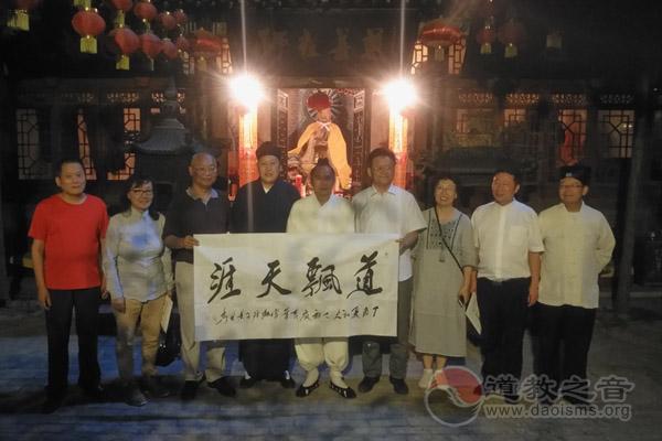 全国政协民宗委调研组到西安青华宫调研
