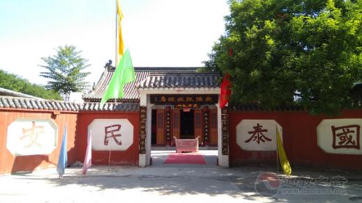 河南省安阳相州城隍庙