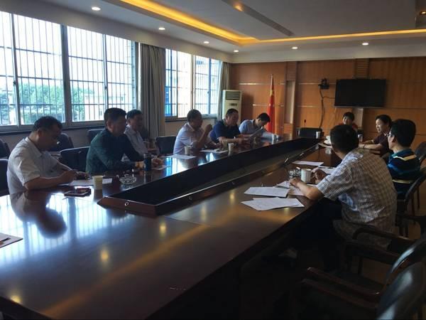 浙江杭州市萧山区道教协会召开常务理事会