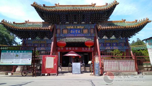 河南安阳彰德府城隍庙