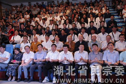 湖北荆门举办第三届夏至宗教文化体验日活动
