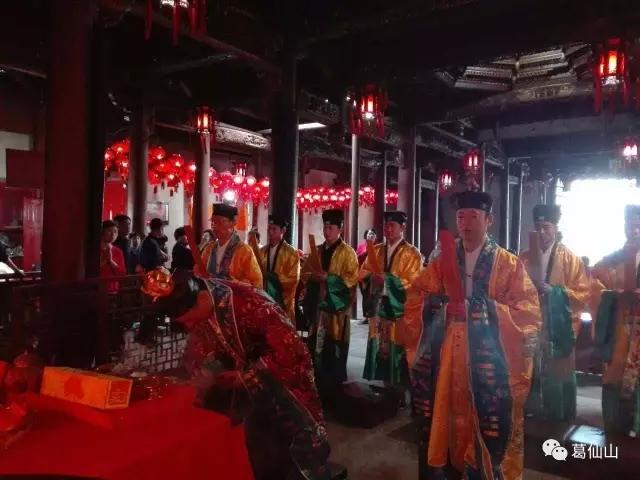 """江西省上饶市葛仙山隆重举行""""开山门""""仪式"""