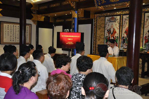 上海城隍庙开展民族宗教法制宣传学习月活动