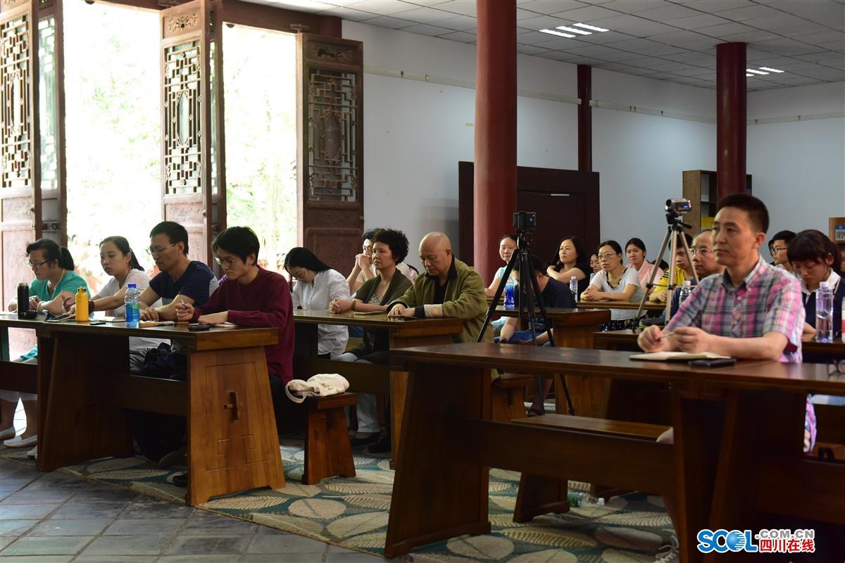 学者涂继成做客四川德阳文庙讲堂分享道文化