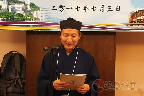 第十二届道教文化及管理暑期研修班举行开学礼晚宴