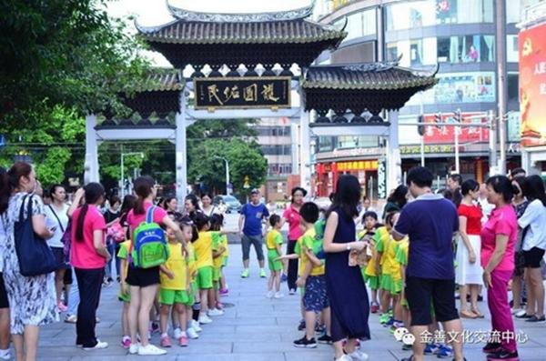 """广东广州市都城隍庙举行""""文昌开笔礼""""活动"""