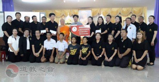 泰国道教总会向国内五所学校捐赠助学金