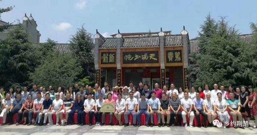 继承优秀传统文化,为健康中国加油