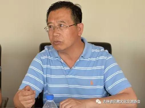 吉林省全省性宗教团体联席会议在长春召开