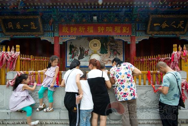 陕西省西安市骊山明圣宫举行大型传统庙会