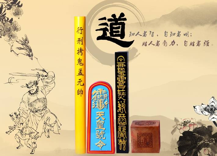 云南省道教协会向全省道协宫观发布防范邪教倡议