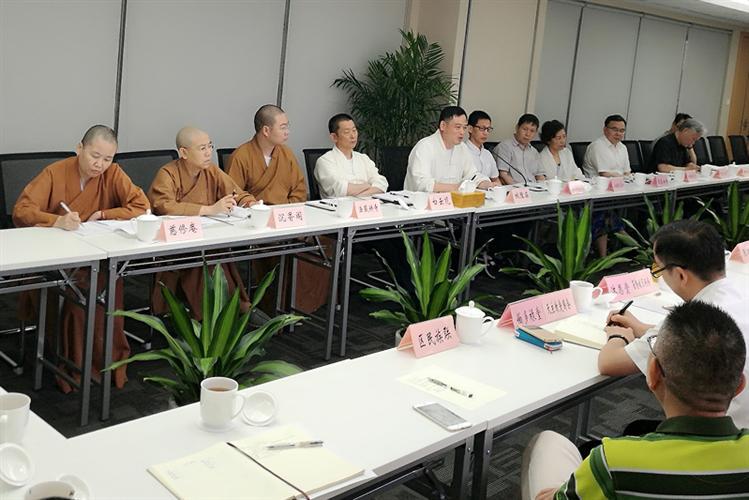 上海黄浦区民宗办召开宗教团体负责人会议