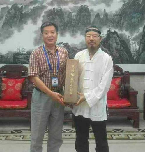 杨华道长小楷长卷《道德经》被安徽省博物馆收藏