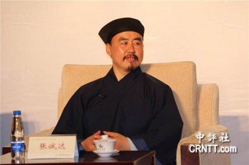 张诚达道长:互联网时代道教发展的方向和举措